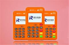 店掌柜POS机提示APP上磁条卡认证的操作方法