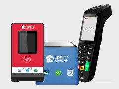 POS机换了流量卡或是用wifi还会扣流量费吗?有没有不扣费的机器?